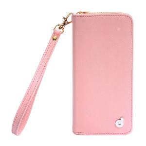 dreamplus iPhone8/7 Zipper お財布付きダイアリーケース ピンク|emonolife