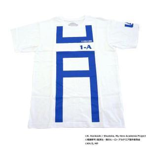 僕のヒーローアカデミア Tシャツ 雄英高校1-A 体操着柄 X513-821 000 ホワイト|emonolife
