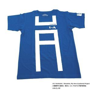 僕のヒーローアカデミア Tシャツ 雄英高校1-A 体操着柄 X513-821 022 ブルー|emonolife