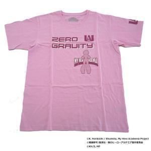 僕のヒーローアカデミア Tシャツ 麗日お茶子 シルエット X513-825 011 ピンク|emonolife