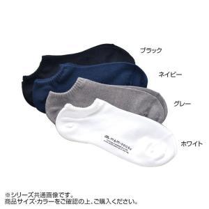 日本製 COOLMAX薄手無地スニーカー丈ソックス 5足セット 23cm〜25cm ネイビー 670-05 emonolife