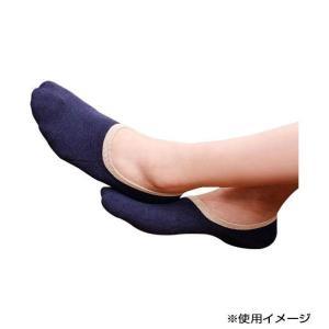 日本製 オーガニックコットン素材のさらさらフットカバー 23cm〜25cm ネイビー HF02-23 emonolife