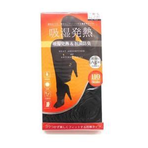 110デニール 吸湿発熱・抗菌防臭加工タイツ 5足セット M〜L ブラック 2511-04|emonolife