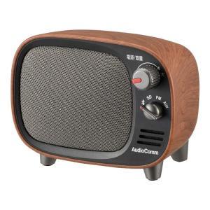 OHM AudioComm Bluetoothスピーカー レトロ 木目調 ASP-W900Z-WK emonolife