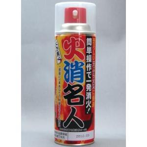 いいもの見つけた!おそろしい天ぷら火災等に簡単操作で一発消火!!備えて安心消火器具!!  ●簡単な操...
