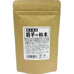 2個組 菊芋 粉末 イヌリンパワー 熊本県産 菊芋の 粉末 80g きくいも キクイモ 送料無料 メール便(ポスト投函) 熊本 ダイエット サプリ 健康