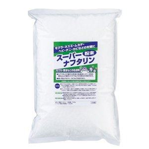 いいもの見つけた!モグラ・動物・害虫などの忌避剤、畳に発生するダニ、カビなども防ぎます。スーパーナ ...