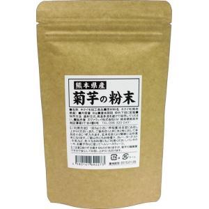 菊芋 粉末 イヌリンパワー 熊本県産 菊芋の粉末 80g きくいも キクイモ メール便(ポスト投函) 熊本 ダイエット サプリ 健康 熊本