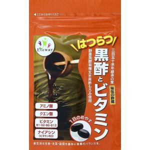 黒酢とビタミン 60粒入 脂肪燃焼 疲労回復 冷え症改 悪酔...