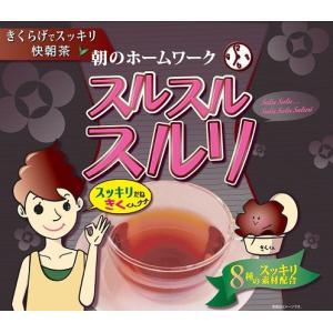 きくらげ快朝茶! スルスルスルリ
