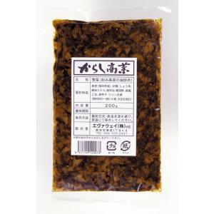 いいもの見つけた!からし高菜 熊本県瀬高産の契約農家で栽培した高菜に尾を引く辛さがクセになる!! サ...