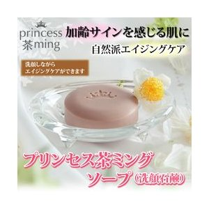 プリンセス茶ミング ソープ 洗顔石鹸...