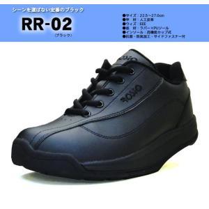 履いて歩くだけ!ウォーキングシューズ ロシオRR-02 健康...