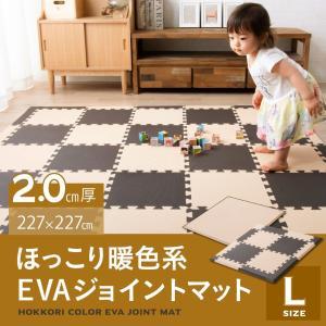 ジョイントマット EVA カーペット 2.0cm  Lセット EVA製  ベビー フロアマット キッズ 赤ちゃん 防音 クッション性 エムールベビー|emoorbaby