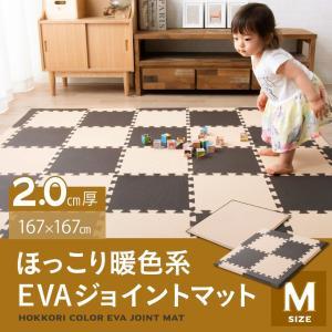 ジョイントマット EVA カーペット 2.0cm  Mセット EVA製  ベビー フロアマット キッズ 赤ちゃん 防音 クッション性 エムールベビー|emoorbaby