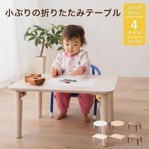 小ぶりの折りたたみテーブル S/Mサイズ 円形/長方形  ウォルカ ウォールナット アッシュ ウォルナット 木製 天然木 オーク チェリー エムールベビーの写真