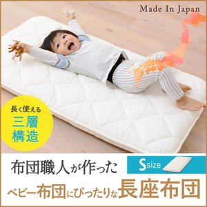 ■商品名:日本製 まるで布団のような長座布団 Sサイズ ■サイズ65cm×115cm■組成 側生地:...