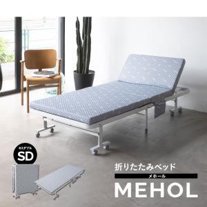 組立不要 折りたたみベッド セミダブル メホール 折り畳みベッド リクライニングベッド