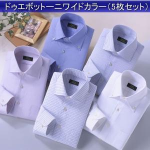 ワイシャツ 長袖 ドゥエボットーニ ボタンダウン セミワイド カラー系 5枚組|emperormart