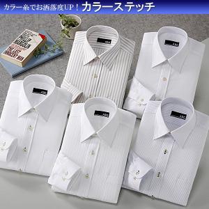ワイシャツ 長袖 カラーステッチ レギュラータイプ ホワイト系  5枚セット|emperormart