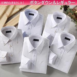 ワイシャツ 長袖 ボタンダウン レギュラータイプ ホワイト系 5枚組|emperormart