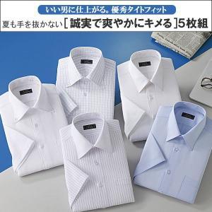 ワイシャツ ボタンダウン&レギュラー スリムフィット細身用 ホワイト系 半袖 5枚セット|emperormart