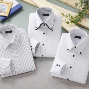 ワイシャツ ホワイト ドレスシャツ 3枚組|emperormart