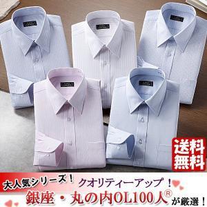 ワイシャツ 長袖 5枚組 カラー系|emperormart