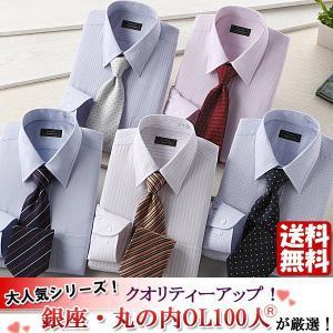 ワイシャツ 長袖 メンズ 10点セット カラー系|emperormart