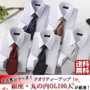 ワイシャツ 長袖 メンズ 10点セット ホワイト系|emperormart