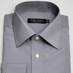 ワイシャツ 長袖 3枚組|emperormart