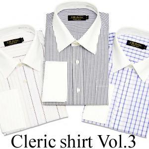 ワイシャツ クレリック 3枚組|emperormart