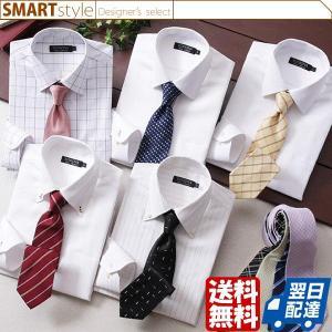 ワイシャツ 長袖 メンズ 14点セット スマートスタイル|emperormart