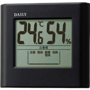 小型でシンプル見やすい!インフルエンザや熱中症対策に!温度計 湿度計 DAILY ラクナビB 8RDA63DB02 ブラック empire-clock