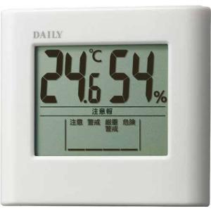 小型でシンプル見やすい!インフルエンザや熱中症対策に!温度計 湿度計 DAILY ラクナビB 8RDA63DB03 ホワイト empire-clock