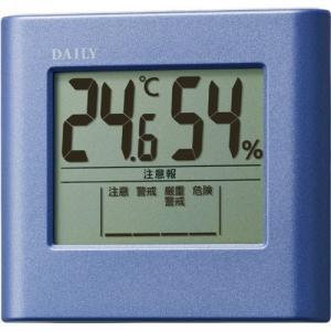 小型でシンプル見やすい!インフルエンザや熱中症対策に!温度計 湿度計 DAILY ラクナビB 8RDA63DB04 ブルーメタリック empire-clock