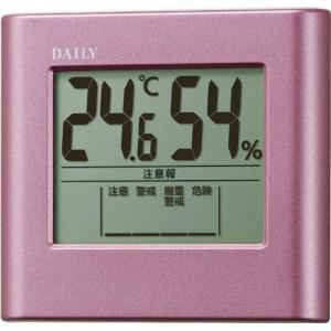 小型でシンプル見やすい!インフルエンザや熱中症対策に!温度計 湿度計 DAILY ラクナビB 8RDA63DB13 ピンクメタリック|empire-clock