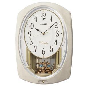 セイコー 掛け時計 電波 アナログ トリプルセレクション・メロディ 回転飾り アイボリーマーブル模様 AM261A|empire-clock