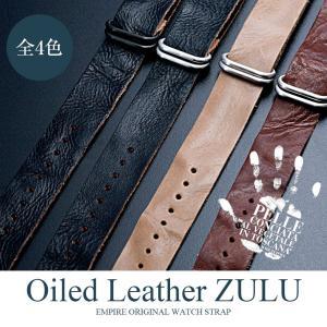 時計 腕時計 ベルト バンド 18mm 20mm 22mm EMPIRE 革 オイルド イタリアンレザー ZULU 腕時計 NATO|empire