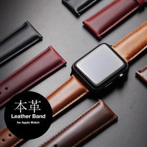 アップルウォッチ バンド for Apple watch 本革 レザー 38mm 40mm 42mm...