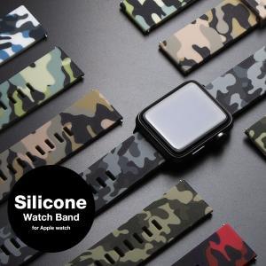 アップルウォッチ バンド for Apple watch シリコン ラバー 迷彩 38mm 40mm...