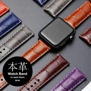 アップルウォッチ バンド for Apple watch 本革 レザー 38mm 40mm 42mm 44mm ブランド おしゃれの画像