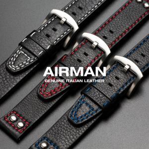 時計 腕時計 ベルト バンド  EMPIRE  AIRMAN エアマン イタリアンレザー 時計ベルト バンド  20mm 22mm empire