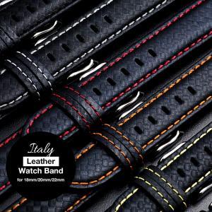 時計 腕時計 ベルト バンド  EMPIRE  革 イタリアンレザー カーボン 選べる6色 18mm 20mm 22mm ワンタッチで簡単装着 イージークリック|empire