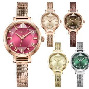 正規品 レディース 腕時計 ブランド かわいい JULIUS ユリウス ジュリアス 箱無し メール便|empire