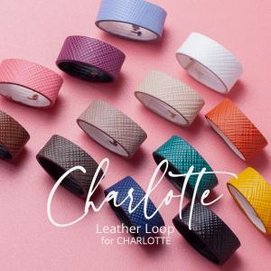 レザー ループ LOOP for CHARLOTTE|empire