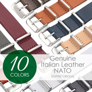 NATO ベルト レザー ストラップ 18mm 20mm 22mm 時計 バンド イタリアンレザー 本革 時計ベルト|empire