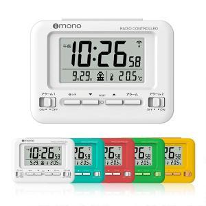目覚まし時計 電波 デジタル カレンダー 温度 スヌーズ ホワイト ブルー レッド グリーン イエローの画像