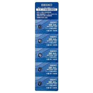 日本製 SEIKO セイコー 時計用 電池 SR416SW 5個セット|empire