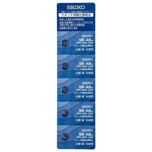 日本製 SEIKO セイコー 時計用 電池 SR512SW 5個セット|empire